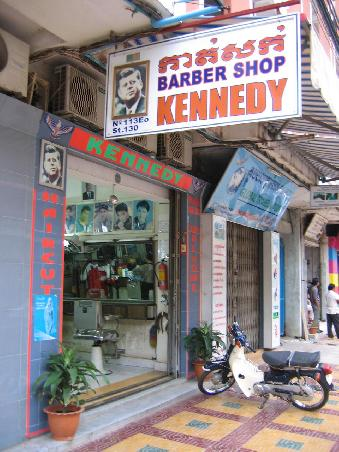 It's not an NGO store... but what the heck is a JFK barber shop doing in Cambodia?? Maybe they specialize in the Kennedy hairstyle?