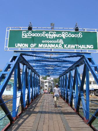 Welcome to Kawthaung.  Travel into Myanmar from here by road is strictly outlawed.